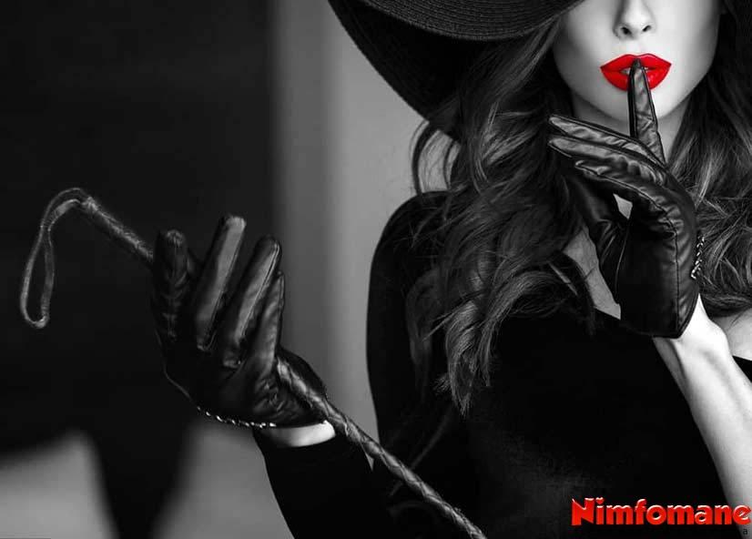 BDSM-mistress.jpg