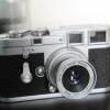 Fotografia o2 lentila'